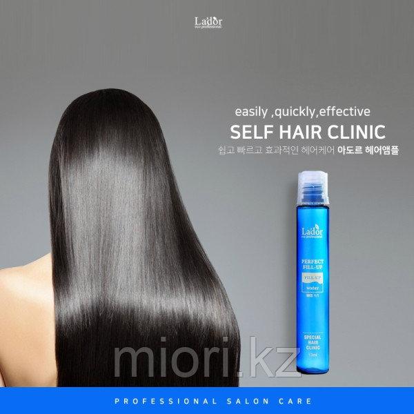 LA'DOR PERFECT HAIR FILLER  Perfect Hair Filler La'dor - филеры для восстановления структуры волос