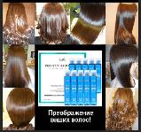 LA'DOR PERFECT HAIR FILLER  Perfect Hair Filler La'dor - филеры для восстановления структуры волос, фото 5