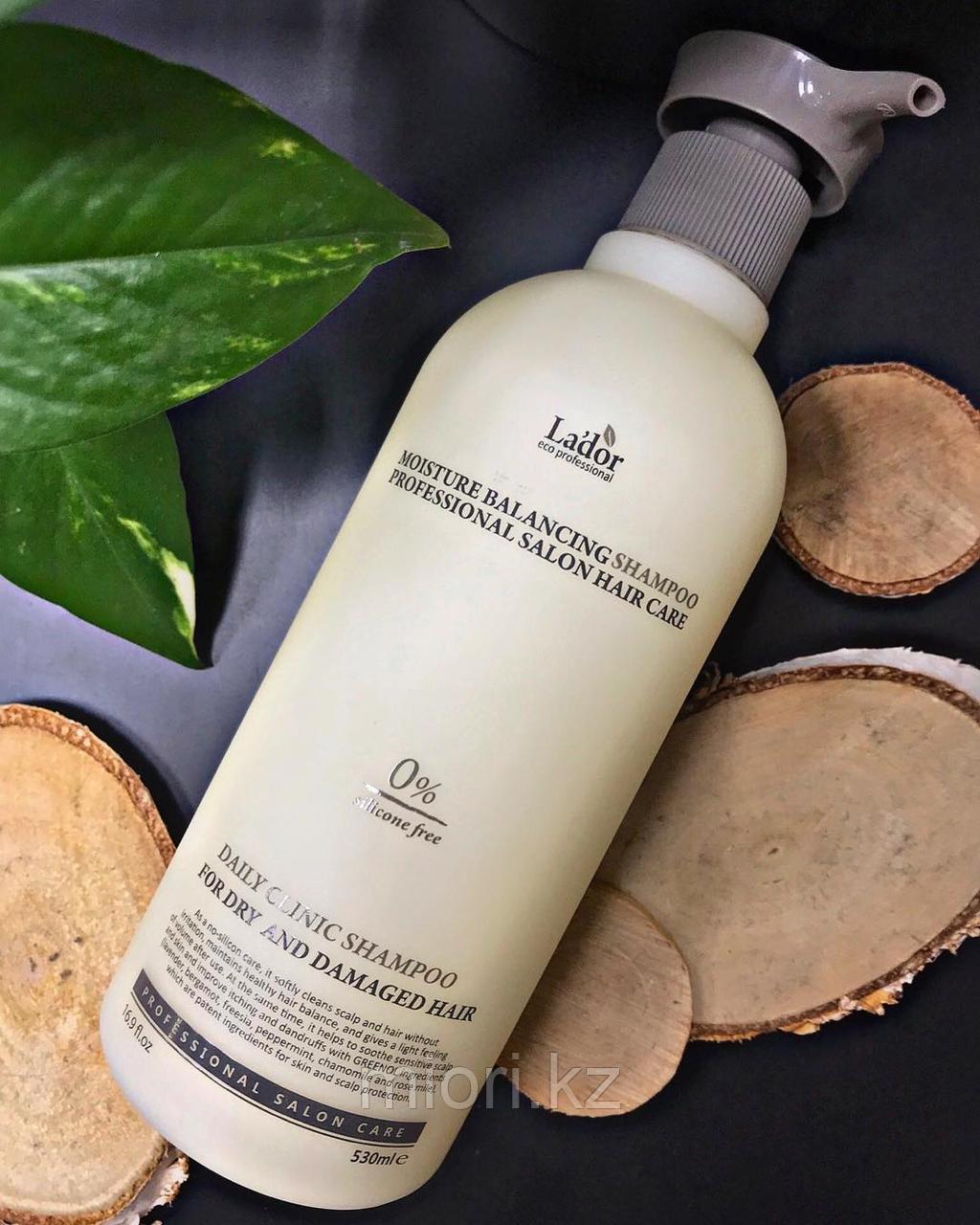 LA'DOR Moisture Balancing Shampoo Профессиональный увлажняющий шампунь без силиконов