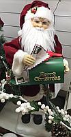 Санта с почтой