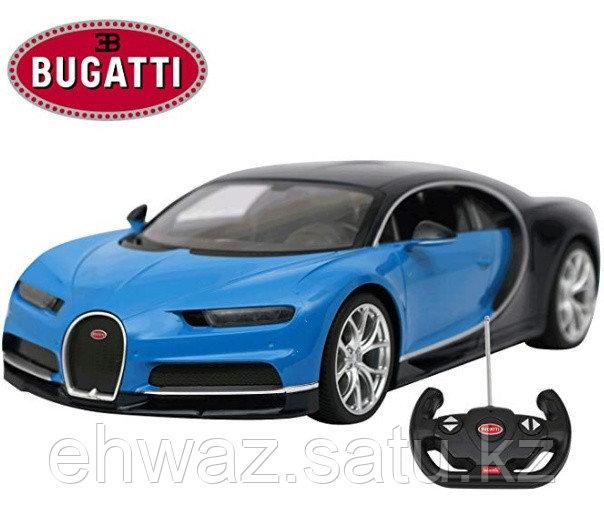 Машина на радиоуправлении «Bugatti Chiron» 1:14