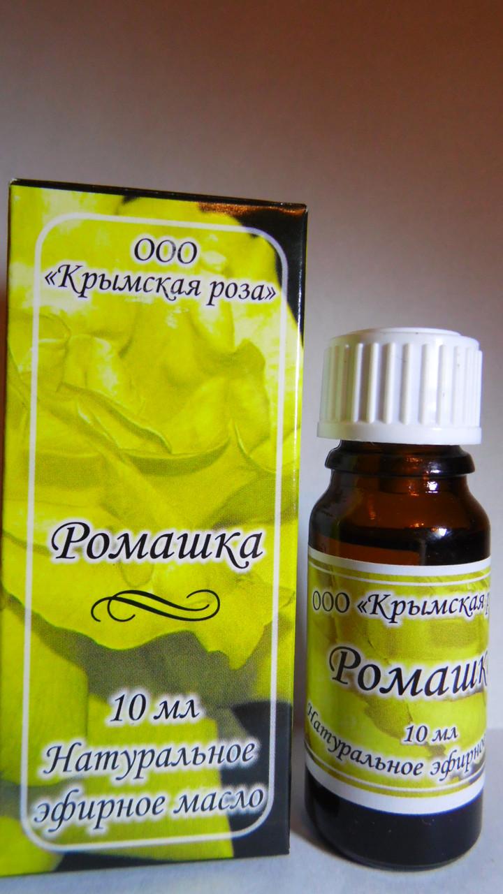Эфирное масло ромашки, 10мл