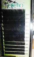 Ресницы единичные черные 0,15С