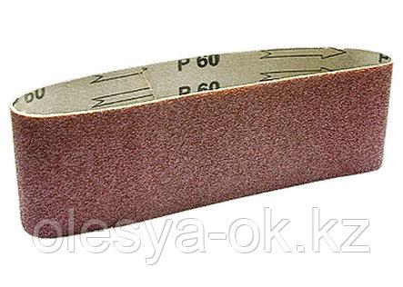 Лента абразивная 75 х 533 мм, P 150, 3 шт. MATRIX, фото 2