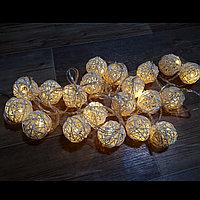 "Гирлянда  ""Плетеный шар "" 5 метров"