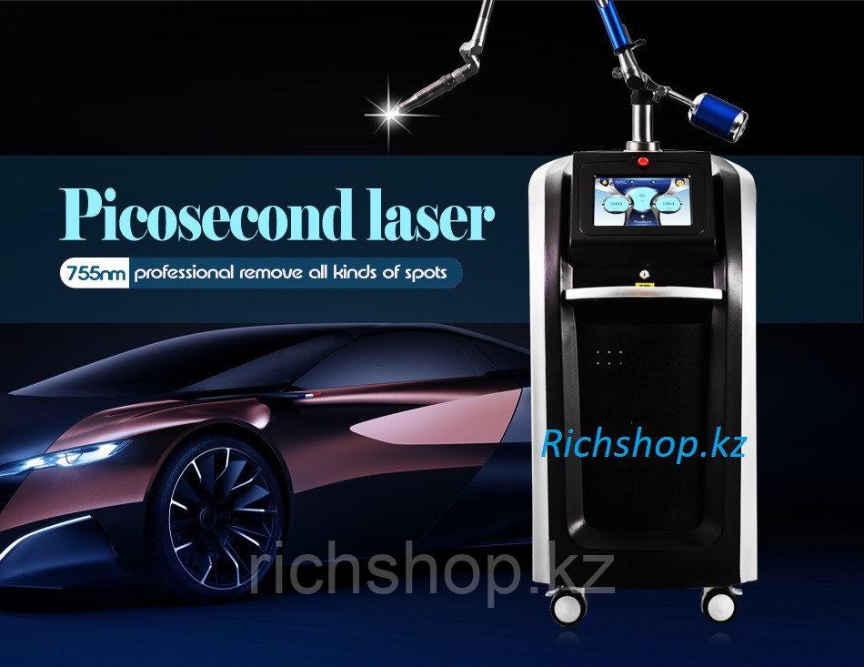 Пикосекундный Лазер Picosecond Laser Machine