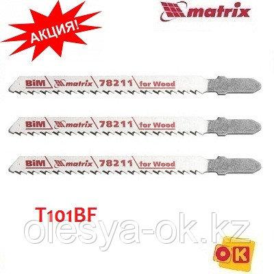 Полотна для электролобзика по дереву, 3 шт, T101BF, 75 x 2,5 мм, Bimetal. MATRIX Professional