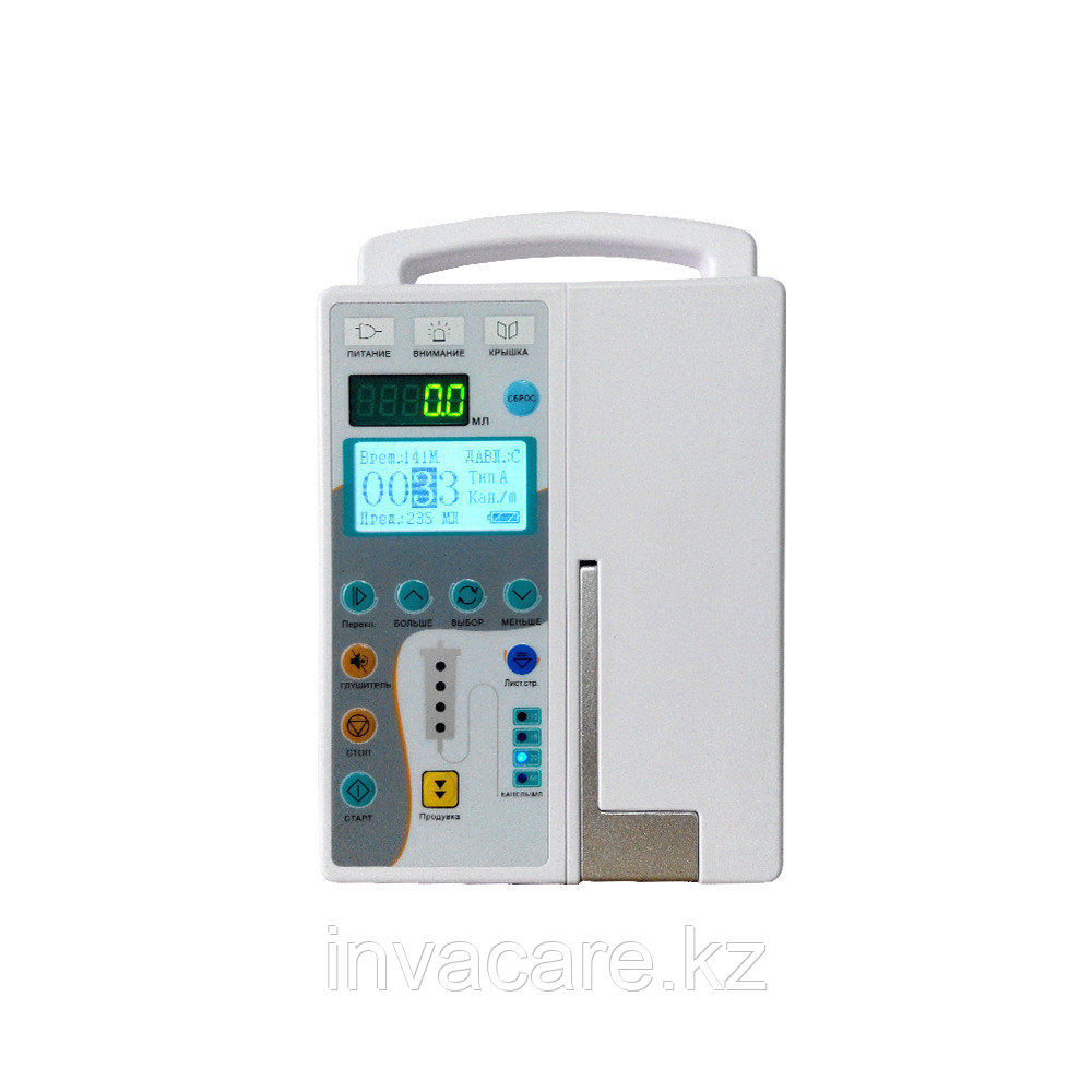 Насос инфузионный BYS-820