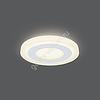 Светильник GAUSS BACKLIGHT  BL114