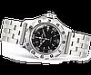 Командирские часы Восток Амфибия (100845)