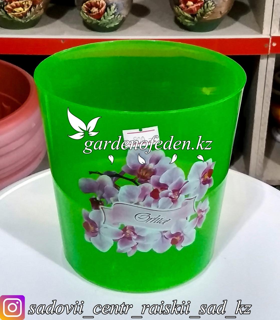 Пластиковый горшок для орхидей. Цвет: Зеленый. Объем: 1.8л