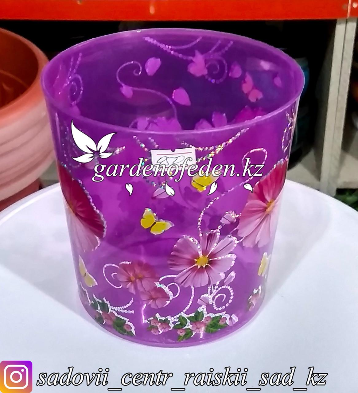 """Пластиковый горшок для орхидей """"Камилла"""". Цвет: Фиолетовый. Объем: 1.8л"""