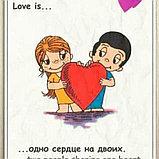 "Жвачка ""Love is..."", фото 2"