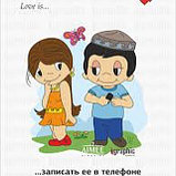 "Жвачка ""Love is..."", фото 3"