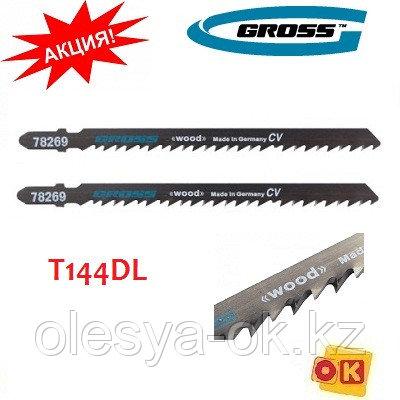 Полотна для электролобзика по дереву, 2 шт, ( 3104L-T144DL ). GROSS