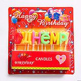 Свечи в торт для дня рождения, фото 2