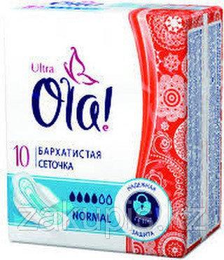 Прокладки Ola! гигиенические