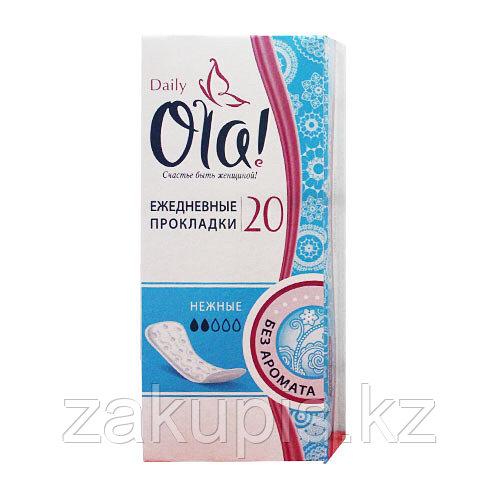 Ежедневные гигиеничские прокладки Ola!