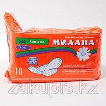 Гигиенические прокладки «Милана»