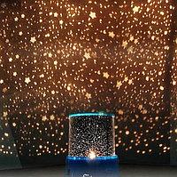 Проектор звёздного неба