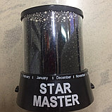 Проектор звёздного неба, фото 2