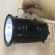 Кемпинговый фонарь на солнечной батарее