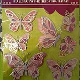 Декоративные 3D наклейки, фото 2