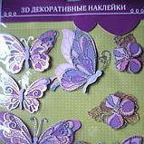 Декоративные 3D наклейки, фото 3