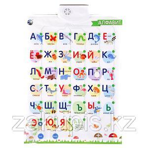 """Говорящий плакат """"Алфавит"""""""