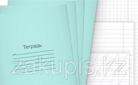 Тетради школьные 12 листов