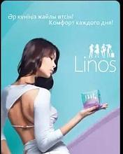 Гигиенические ежедневные прокладки Linos