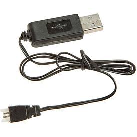 Зарядное USB устройство Hubsan