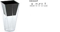 Горшок цветочный квадратный с внутренним Urbi Twist DURD 140 P Prosperplast Польша