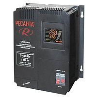 Ресанта СПН-5400 (5400 Вт) Однофазный цифровой стабилизатор пониженного напряжения