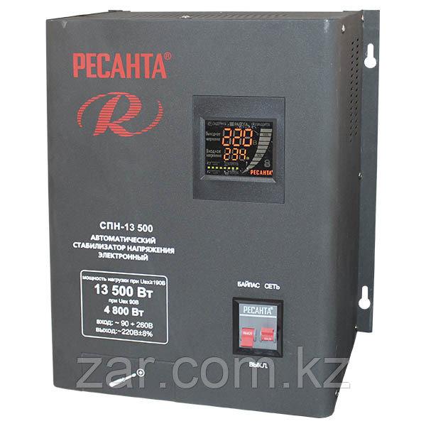 РЕСАНТА СПН-13500 Однофазный цифровой стабилизатор пониженного напряжения