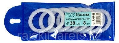 Кольца для вязания (пластик) Gamma RKR-38 d.38мм 8 шт.