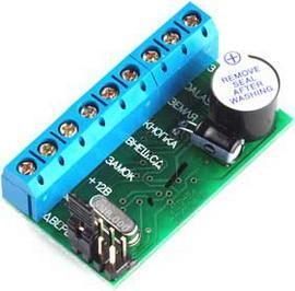 Автономный контроллер IronLogic Z-5R