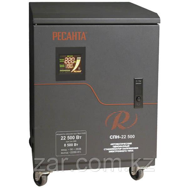 РЕСАНТА СПН-22500 Однофазный цифровой стабилизатор пониженного напряжения