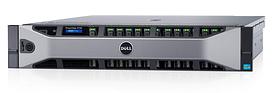 Сервер Dell PE R730 Intel Xeon E5-2603 v3
