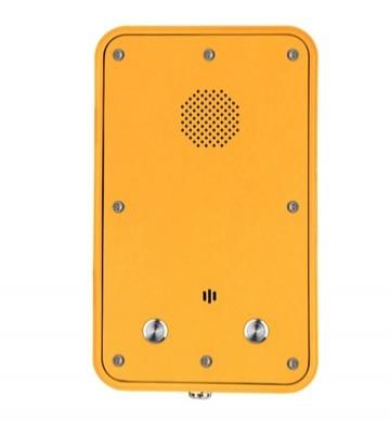 Промышленный SIP телефон J&R JR104 (две кнопки)