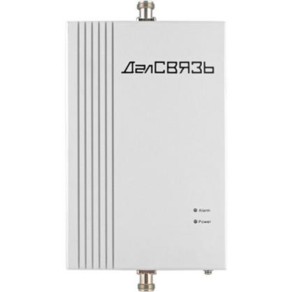 GSM репитер ДалСВЯЗЬ DS-2600-20
