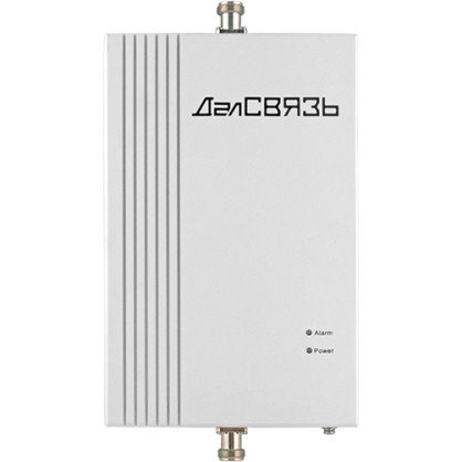 GSM репитер ДалСВЯЗЬ DS-2600-20, фото 2