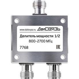 Делитель мощности ДалСВЯЗЬ 800-2700 МГц 1/2
