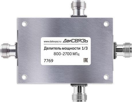 Делитель мощности ДалСВЯЗЬ 800-2700 МГц 1/3, фото 2
