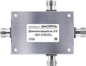 Делитель мощности ДалСВЯЗЬ 800-2700 МГц 1/3