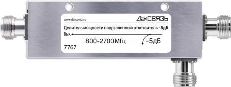 Направленный ответвитель ДалСВЯЗЬ 800-2700/5дБ