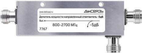 Направленный ответвитель ДалСВЯЗЬ 800-2700/5дБ, фото 2