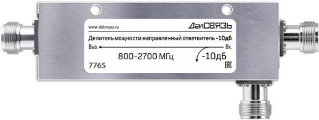 Направленный ответвитель ДалСВЯЗЬ 800-2700/10дБ