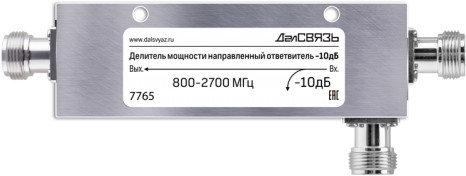 Направленный ответвитель ДалСВЯЗЬ 800-2700/10дБ, фото 2