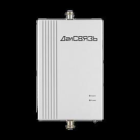 GSM репитер ДалСВЯЗЬ DS-2100-20